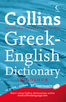 Collins Greek-English Dictionary
