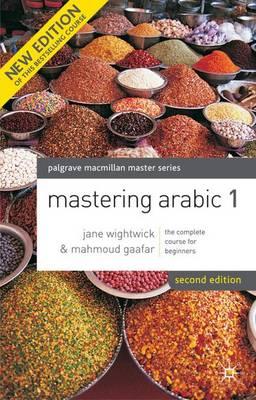 Mastering Arabic