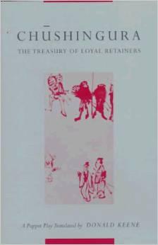 Chushingura: The Treasury of Loyal Retainers