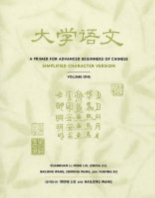 A Primer for Advanced Beginners of Chinese: Simplified Characters Vol 1