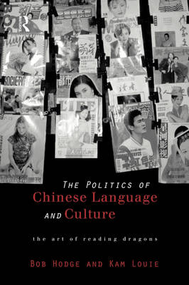 The Politics of Chinese Language and Culture: The Art of Reading Dragons