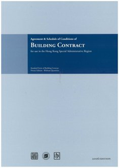 Intro To Building Contracts