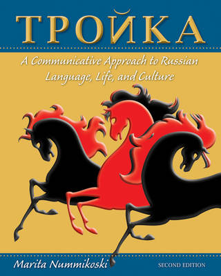 Troika: A Communicative Approach to Russian Language, Life, and Culture