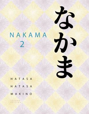 SAM for Hatasa/Hatasa/Makino's Nakama 2: Japanese Communication, Culture, Context: C