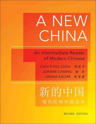 A New China: An Intermediate Reader of Modern Chinese