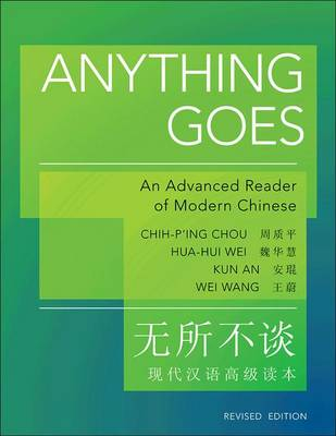 Anything Goes: An Advanced Reader of Modern Chinese