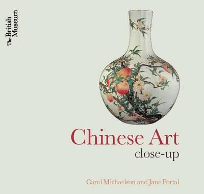 Chinese Art: Close-Up
