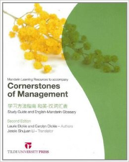 Cornerstones of Management + Mandarin Learning Resouce