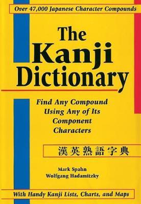 The Kanji Dictionary