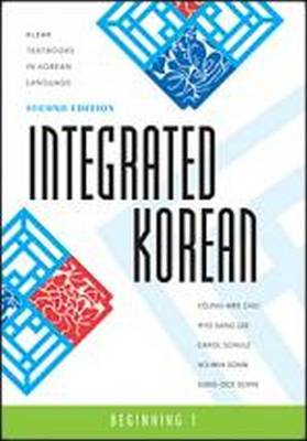 Integrated Korean: 1: Beginning
