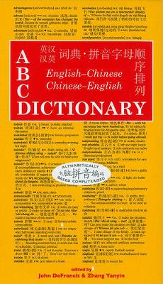 ABC English-Chinese, Chinese-English Dictionary