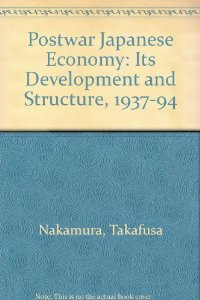 Postwar Japanese Economy: Its Development and Structure, 1937-94