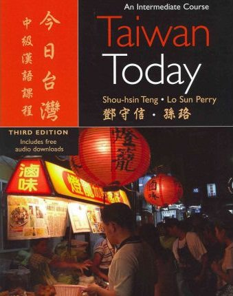 Taiwan Today: An Intermediate Course