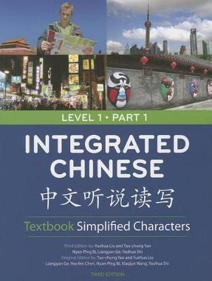 Integrated Chinese Level 1 Part 1 Textbook (Simplified)