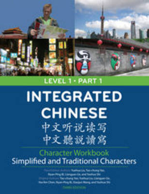 Integrated Chinese, Level 1 Part 1(simplified and traditional) - Character Workbook