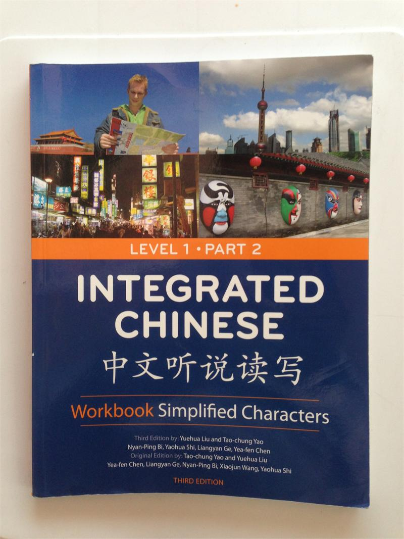 Integrated Chinese Level 1: Pt. 2: Simplified Characters Workbook
