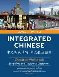Integrated Chinese: Character Workbook: Level 1, Pt. 2: Traditional and Simplified Character