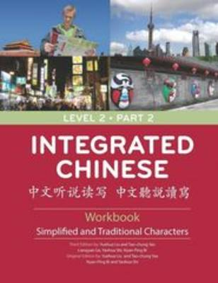 Integrated Chinese Level 2 Part 2 (Simplified and Traditional) - Workbook