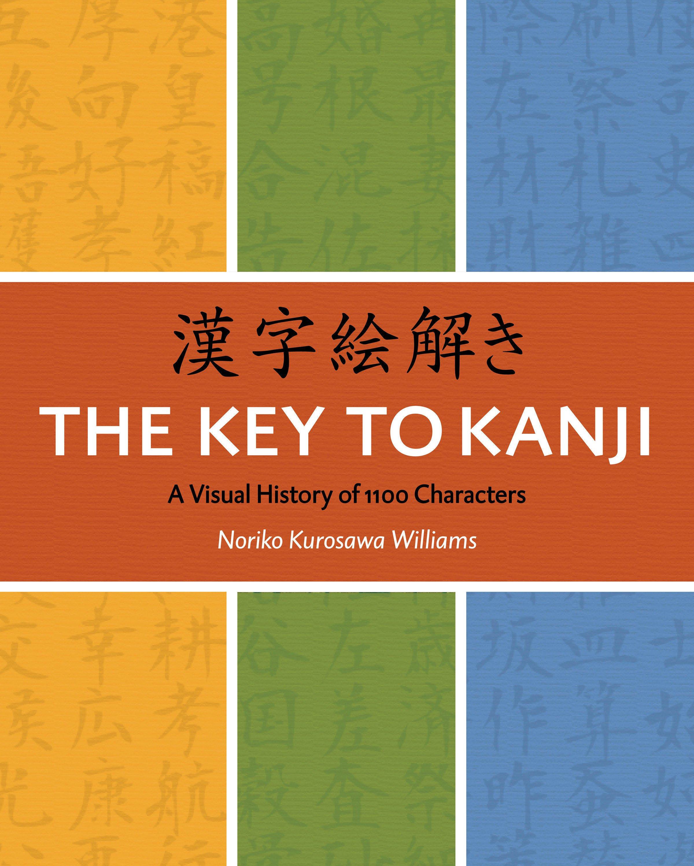 The Key to Kanji: A Visual History of 1100 Characters = Kanji Etoki