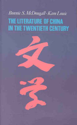 The Literature of China in the Twentieth Century