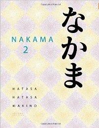 Nakama 2 Workbook ( SAM ) + Audio eCard