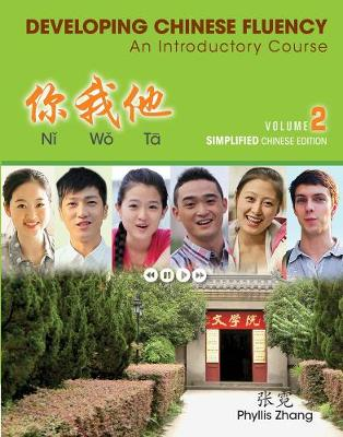 Introductory Chinese Simplified: Volume 2 of 2