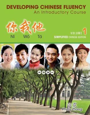 Ni Wo Ta Vol.1 - Workbook (Simplified Characters)