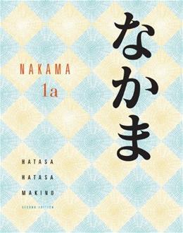 Nakama 1A Pack - Textbook 1A 2ed + Workbook 1A 2ed + WebsitePasskey