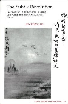 """The Subtle Revolution: Poets of the """"Old Schools"""" During Late Qing and Early Republican China"""