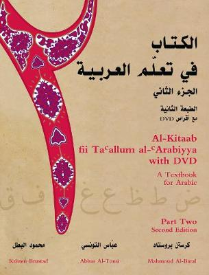 Al-Kitaab fii tacallum al-Arabiyya: A Textbook for Arabic