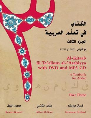 Al-Kitaab Fii Tacallum Al-cArabiyya with DVD and MP3 CD: A Textbook for Arabic: Part Three: al-Juz?? al-thaalith