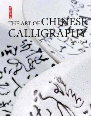 Art of Chinese Calligraphy