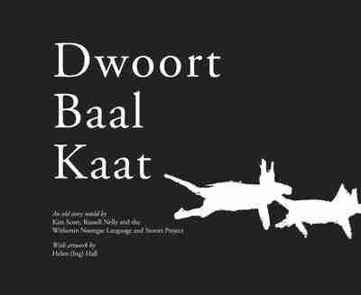 Dwoort Baal Kaat