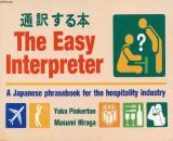 The Easy Interpreter: a Japanese Phrasebook for the Hospitality Industry