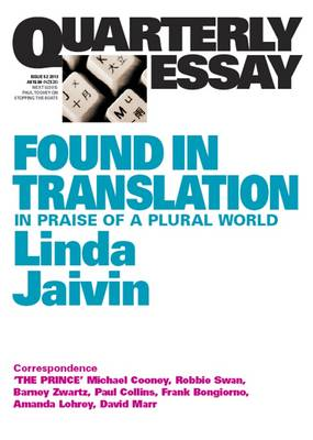 Found in Translation: In Praise of a Plural World