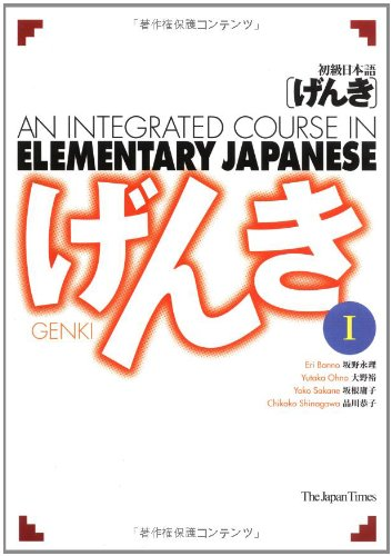 Genki 1 Text