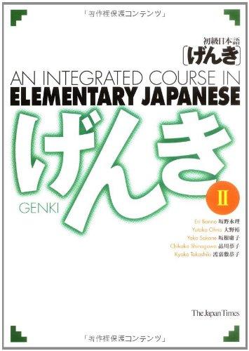 Genki 2 Text