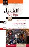 Alif Baa + Al Kitaab Pt 1 Pack
