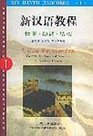 New Perspectives Context Func And Struct In Teach Chinese  3vol