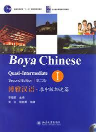 Boya Chinese: Quasi-Intermediate: Vol.1