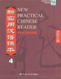 New Practical Chinese Reader: v.4: Textbook