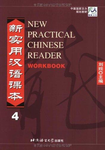 New Practical Chinese Reader: v.4: Workbook