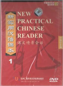 New Practical Chinese Reader: v. 1: Textbook