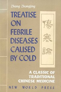 Treatise on Febrile Caused by Cold (Shang Han Lun)