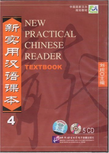 New Practical Chinese Reader: v. 4: Textbook