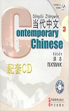 Contemporary Chinese: Volume 3
