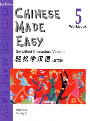 Chinese Made Easy: v. 5: Workbook