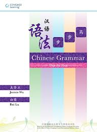 Chinese Grammar Step by Step