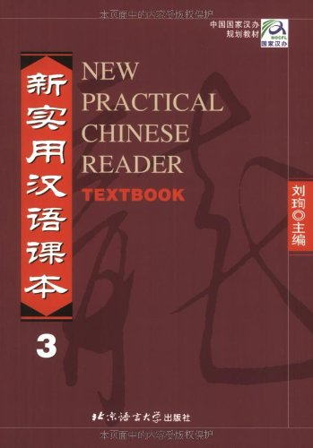 New Practical Chinese Reader 3: Textbook + DVD