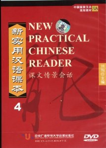 New Practical Chinese Reader IV: Textbook